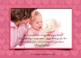 Happy birthday message hallmark ~ Happy birthday message hallmark ~ Birthday wishes for daughter greetings