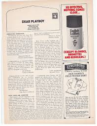 com 1982 vintage advertisement english leather deodorant stick posters prints