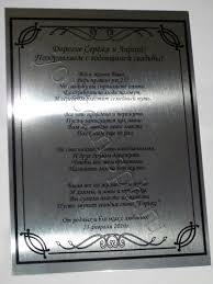 Дипломы грамоты на металле с плакеткой  Диплом на алюминии под серебро зеркальное