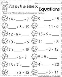 Math Worksheets For First Grade - WorksheetsMarch First Grade Math Worksheets True Or False Equations