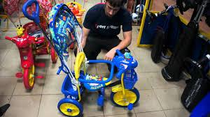 Детский <b>трёхколёсный велосипед jaguar ms</b>-737 - YouTube