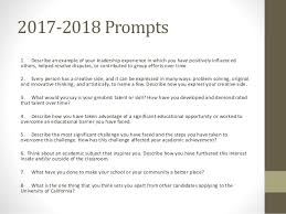 usc ets college application essay workshop 17 2017 2018 prompts