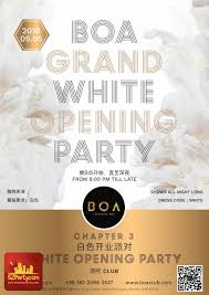 bar grand opening flyer boa lounge club white grand opening party boa lounge club