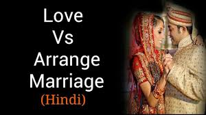 difference between love and arranged marriages love marriage or  difference between love and arranged marriages love marriage or arranged marriage 91 8968620218