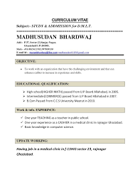Format Of Resume For Teachers In India A Good Resume Example
