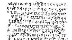 Hindi K Kha Ga Chart With Pictures Devanagari Wikipedia