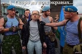 """Рада должна поддержать отставку Яценюка, - лидер фракции """"УДАР"""" - Цензор.НЕТ 4939"""