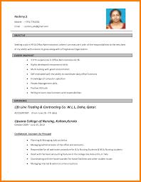 Application Form Resume Sample 6 Cv Format For Job Application