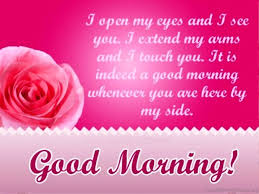 Good Morning Sms Quotes To Love Best Of Good Morning Quotes Messages Wishes Status And Best Good Morning SMS