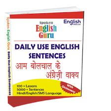 Translation Chart Hindi To English