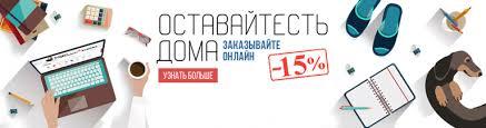 <b>Книжная полка Conceal</b> с логотипом купить в Москве (G-10243.10)