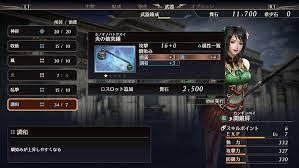 無双 orochi3 ultimate 最強 武器