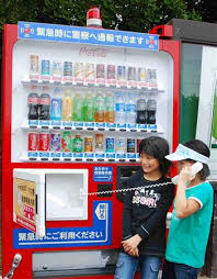 How To Get Vending Machines Placed Delectable Japan Goes Big Brother With Vending Machines With CCTV Cameras
