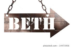beth word on metal pointer - Stock Illustration [14473956] - PIXTA