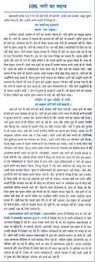 women empowerment essay docoments ojazlink essay women empowerment on village panchayat stop what you