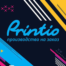 <b>Printio</b>.ru - Новый формат самовыражения. - Posts | Facebook