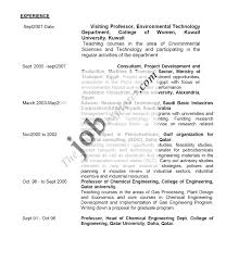 Sample Cv With Hobbies And Interest Extracurricular Activities