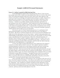 Personal Statement For College Personal Statement College Essay Examples Example Of A Personal
