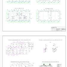 Курсовой проект Системы отопления и вентиляции этажного жилого  Курсовой проект Системы отопления и вентиляции жилого здания