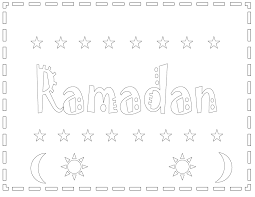 Small Picture Ramadan Mubarak Coloring Pages GetColoringPagescom