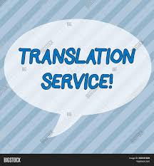 Service Light Meaning Handwriting Text Image Photo Free Trial Bigstock