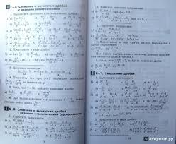 из для Алгебра класс Дидактические материалы Жохов  Иллюстрация 8 из 29 для Алгебра 8 класс Дидактические материалы Жохов Макарычев Миндюк Лабиринт книги
