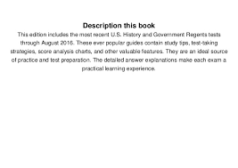 Us History Regents Conversion Chart 2016 Epub Regents Exams And Answers U S History And Government