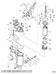 mercury marine v hp efi fuel management system vapor engine section