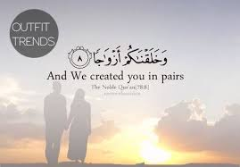 Muslim Marriage Quotes Quran Islamic Quotes About Love Best Quotes Interesting Best Islamic Quotes From Quran