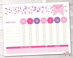 Girls Pink Polka Dot Confetti Printable Chore Chart Pdf