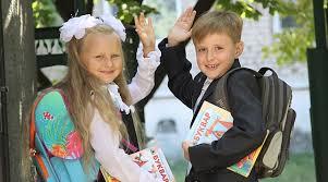 Материальную помощь к учебному году получат почти тыс  Материальную помощь к учебному году получат почти 155 тыс школьников из многодетных семей