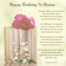 Happy Birthday Ma In Heaven