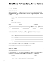 Letter Of Intent To Sell Vehicle New Free Printable Bill Sale ...
