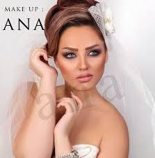 photo gallery persian wedding makeup gallery vancouver makeup artist ana tehran iran s facebook