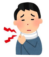 交通事故のむちうち症状、首の痛み(頭痛、めまい、吐き気) | ときめき整骨院
