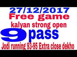 Videos Matching Dhanlaxmi Satta Matka 27 12 2017 Kalyan