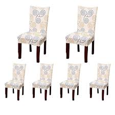 deisy dee stretch chair cover removable washable for hotel dining room ceremony chair slipcovers pack of