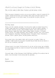 Example Of A Coverletter Sample General Cover Letter General Cover ...