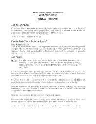 Office Position Resume Resume Template For Manager Position