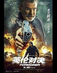 Nonton film the foreigner (2017) subtitle indonesia streaming movie downloaddownload film bluray layarkaca21 lk21 dunia21 indo xxi. Jackie Chan The Foreigner Exclusive Report Kung Fu Kingdom