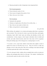 american carrie essay new novel sister fsu career center resume essay drafting process expository writing process stage revision