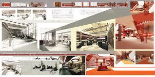Диплом дизайн интерьера кафе Современный дизайн  Диплом дизайн интерьера кафе prevnext