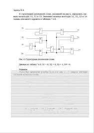 Контрольная работа по электротехнике МГУТУ вариант