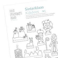 Little Smilemakers Studio Sinterklaas Zwarte Piet Dutch