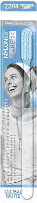 Зубная <b>щетка Global White</b> Extra Whitening, отбеливающая