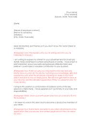 Cover Letter If You Know The Name Image Collections Cover Letter Png