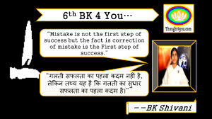 Top 10 Bk Sister Shivani Quotes In Hindi And English