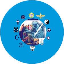 Скачать реферат на тему религия и мифологии Скачать реферат по религии бесплатно и реферат по мифологии