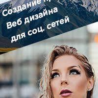 Веб-студия «KED» (sergeystarovoyt) на Pinterest