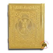 holy apostle book cover sculptured um size 24x30x5cm gold plated holy gospel holy apostle book covers nioras byzantine orthodox art